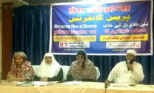 All India Muslim Personal Law Board members (from left) Yasmin Farooqui and Fathima Muzaffer, and convener of the organisations' women's wing Dr Asma Zohara address a press conference in Jaipur on Tuesday.(HT Photo)