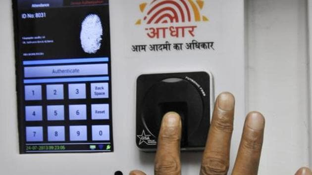This facility is available at Member Interface of EPFO Unified Portal. Any member with activated and Aadhaar-seeded UAN can avail the facility. It is independent from employer.(HT File Photo)