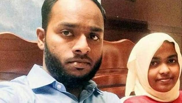 Hadiya, a Hindu convert, married a Muslim youth Shefin Jehan in 2016. The marriage was later annulled by the Kerala high court.(HT file photo)