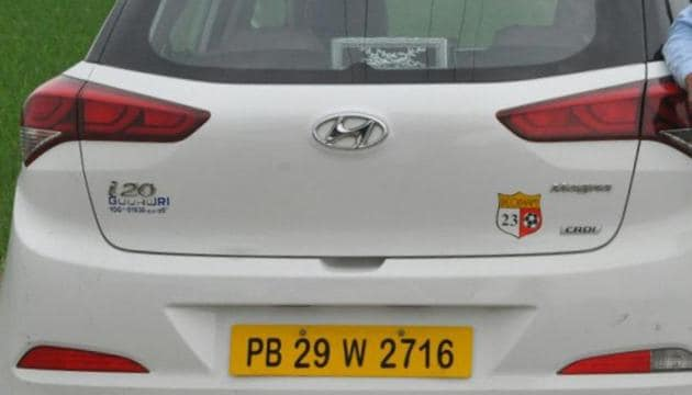 A photo of the Hyundai i20 car that was stolen.