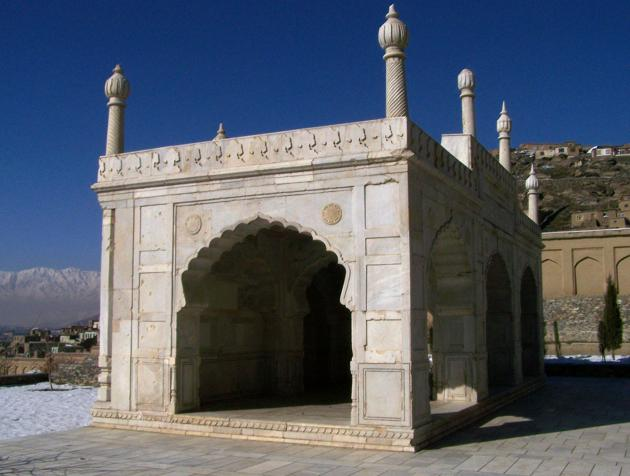 Babur Gardens, the original setting where a lot of Mughal art originated.(Wikimedia Commons)