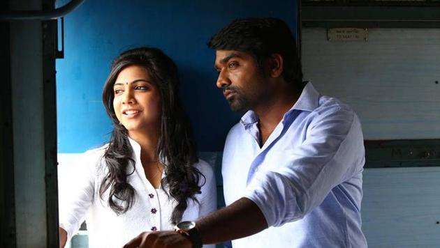 Madonna Sebastian might collaborate with Vijay Sethupathi for the third time in Junga.