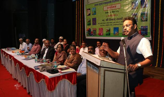 Education minister Vinod Tawde speaks at the launch.