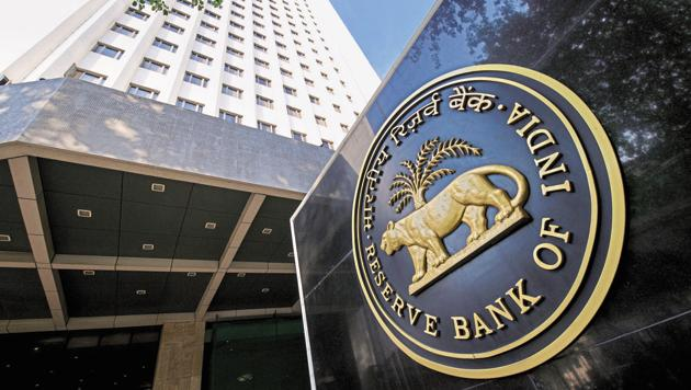 The Reserve Bank of India headquarters in Mumbai.(HT File Photo)
