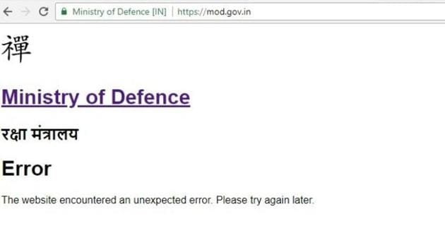 The defence ministry's website was unavailable on Friday.(ANI Photo)