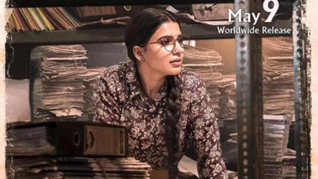 Samantha Akkineni plays the role of Madhuravani in Savitri's biopic titled Mahanati.
