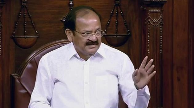 Rajya Sabha chairperson M Venkaiah Naidu said all the members – even those from the ruling party – were responsible for the plight of the upper house.(PTI File)
