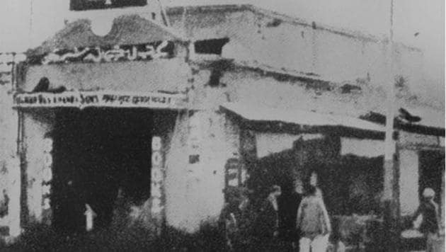 PNB's first office at Lahore's Ganpatrai Road in 1895.(PHOTO COURTESY: PUNJAB NATIONAL BANK)