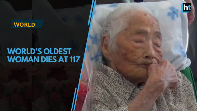 The last known person born in 19th century dies at 117 in Japan