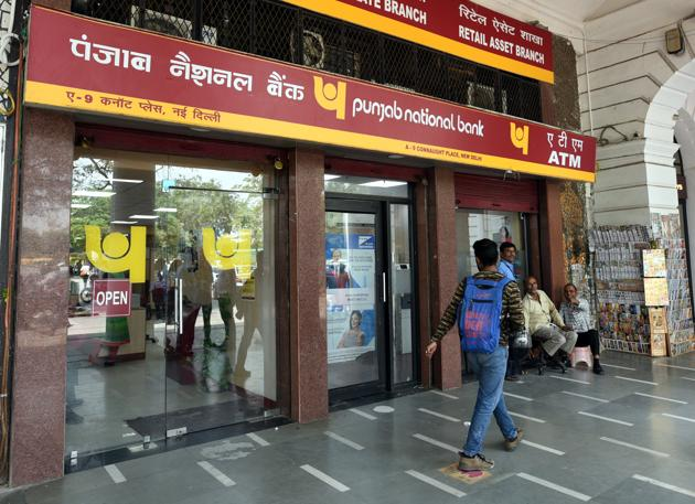 PNB has been at the receiving end of the over Rs 13,000 crore fraud involving diamond merchants Nirav Modi and Mehul Choksi.(HT/Photo for representation)