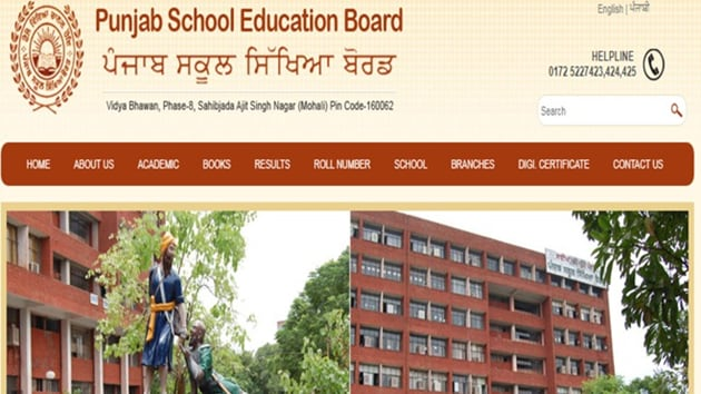A row erupted after PSEB decided to publish history book for the first time and make it available to students at much cheaper rates compared to private publishers.(PSEB website)