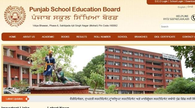 PSEB Class 10th Result: Students can check their result on PSEB's official website: pseb.ac.in
