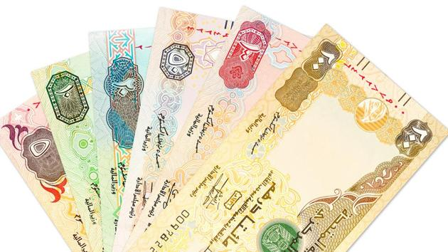 The man was declared the winner of the 7 million dirhams ($1.9 million or over Rs 12 crore) prize in the Big Ticket millionaire draw held at Abu Dhabi International Airport.(Shutterstock photo)
