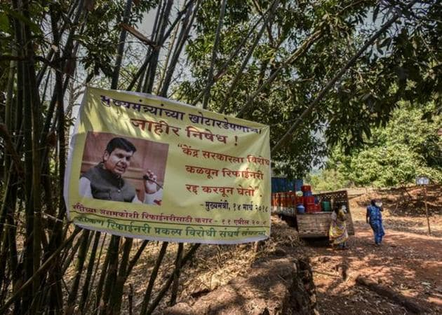 A banner in Nanar expressing the sentiments of villagers.(Kunal Patil/HT Photo)