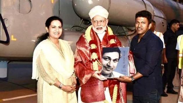 Kannada actor Puneeth Rajkumar met with Prime Minister Modi when he was in Karnataka.