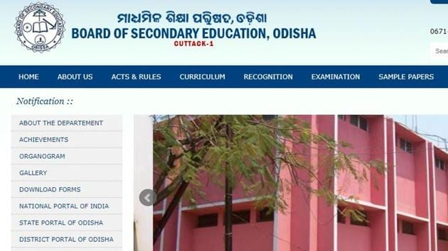 Odisha 10th result: This year, 590,363 students had taken the examination, which was held from February 23 to March 8.