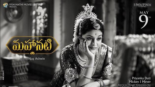 Keerthy Suresh plays the role of actor Savitri in the bilingual biopic, Mahanati.