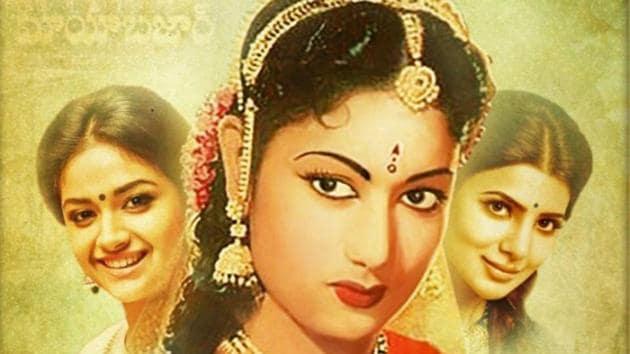 Mahanati Savitri's biopic stars Samantha Akkineni and Keerthy Suresh in lead roles.