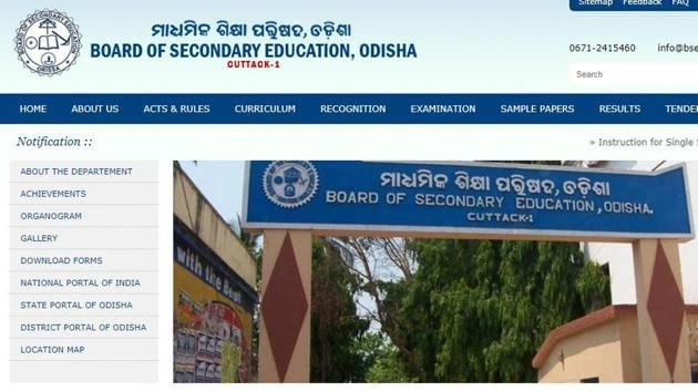 Odisha class 10th result: The Odisha Board announced the result of Class 10 board examinations on May 7.