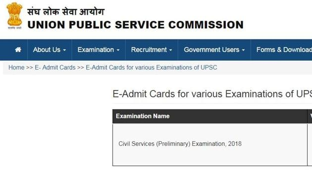 UPSC admit card 2018: UPSC will conduct the civil services preliminary examination on June 3 this year. Candidates must carry the printout of the e-admit card to the examination centre.(upsc.gov.in)