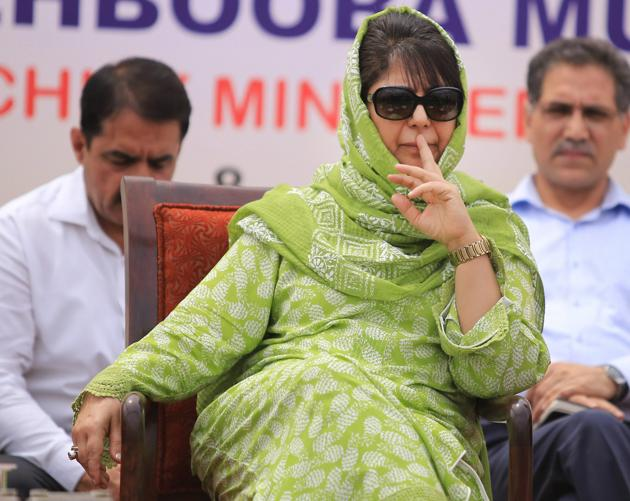 Jammu and Kashmir chief minister Mehbooba Mufti during the inauguration of buildings complex of cluster university at GGM Science College in Jammu on April 28.(PTI Photo)