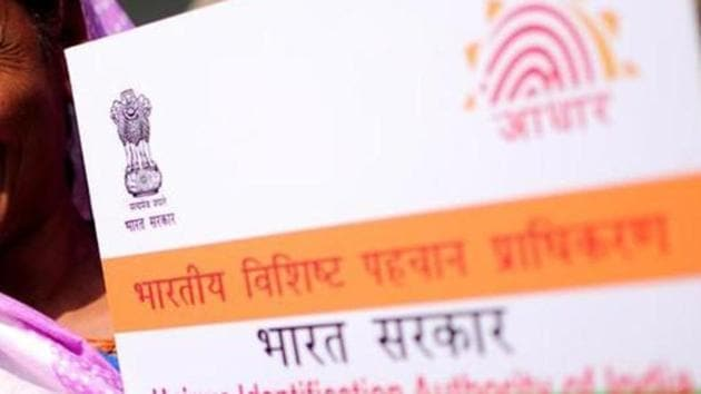 An informant is expected to furnish the Aadhaar number and other information in the prescribed format to the prescribed authorities only if he/she desires to receive an award.(Pradeep Gaur/Mint File)