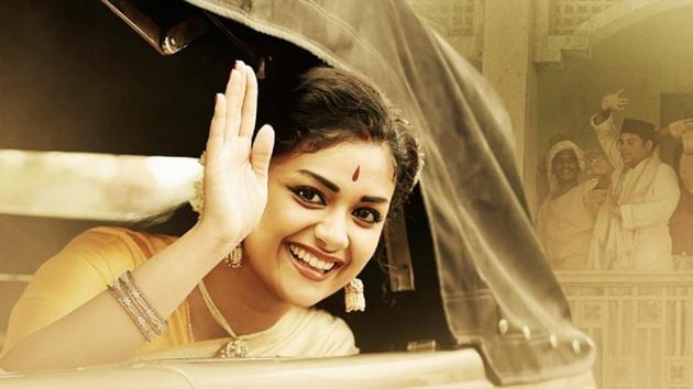 Keerthy Suresh as Savitri in the just released film, Mahanati.