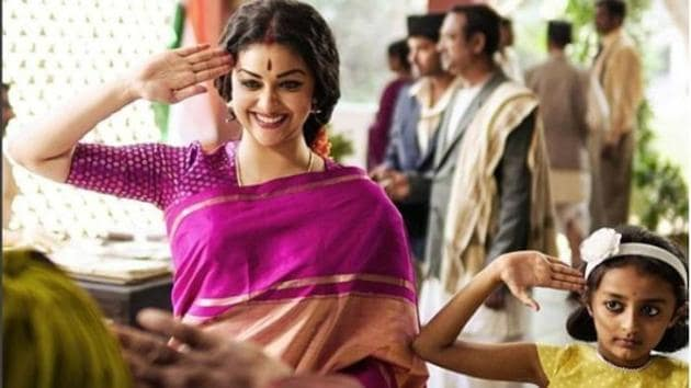 Keerthy Suresh in a still from a just-released Mahanati.