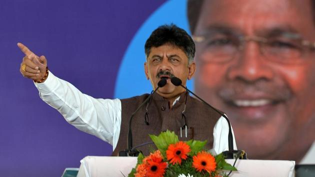 Karnataka Congress leader DK Shivakumar gestures while addressing a gathering in Pavagada Taluk, about 150 km from Bengaluru.(AFP File Photo)