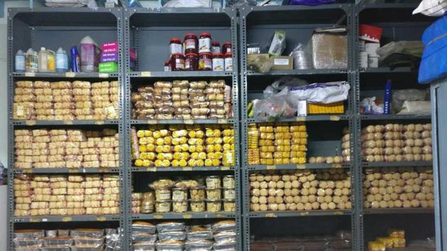 Nazneen bakery(HT FILE)
