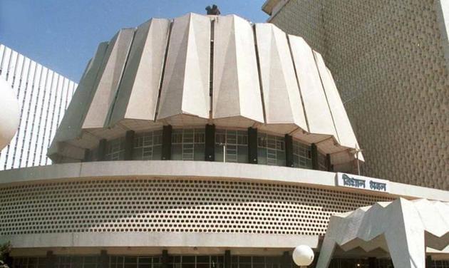 The Maharashtra Vidhan Bhavan(HT FILE)