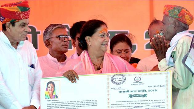 Chief minister Vasundhara Raje during her visit to Banswara on Wednesday.(HT PHOTO)