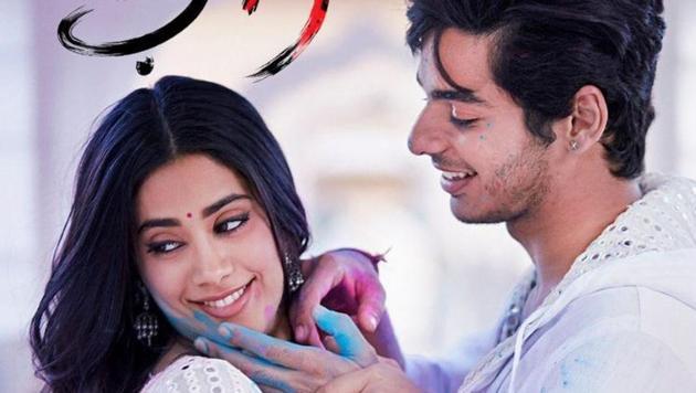 Dhadak is directed by Shashank Khaitan.