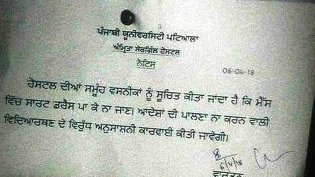 The notice pasted by the authorities in the girl hostels saying that any student coming to the mess in shorts would be fined.(HT Photo)