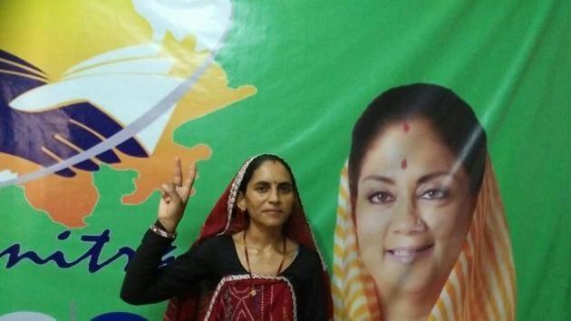 One of the women who spoke to PM Narendra Modi during 'Mann ki Baat'.(HT PHOTO)