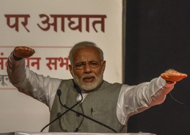 Prime Minister Narendra Modi met industry leaders at Raj Bhavan in Mumbai on Tuesday, June 26.(Kunal Patil/HT Photo)