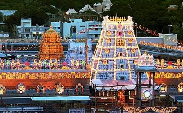 Andhra Pradesh chief minister N Chandrababu Naidu has requested appointment of a sitting high court judge to take stock of the allegations, verify the records, inspect the jewellery, ornaments and assets of Venkateswara Temple in Tirumala.(PTI Photo)