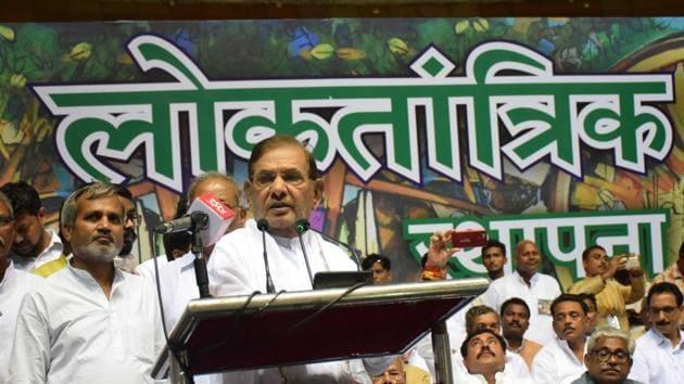 Sharad Yadav at the launch of Loktantrik Janata Dal, in Delhi in May.(HT Photo)