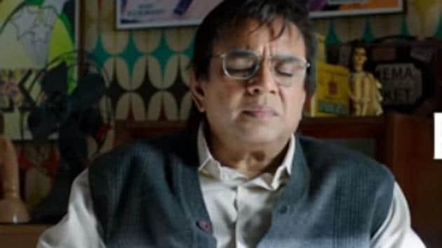Paresh Rawal plays Sunil Duttr in Sanju.