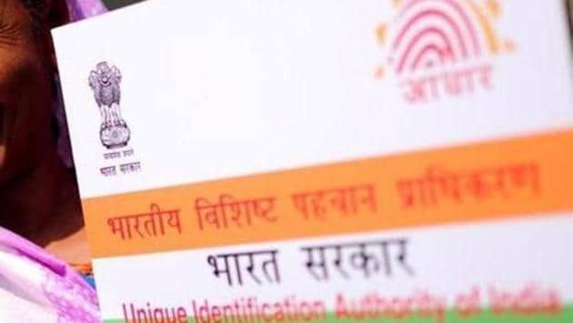 According to CEO, UIDAI, Ajay Bhushan, the authority has issued 121 crore Aadhaar numbers to date, and an estimated 10 lakh people enrol for or update their Aadhar details every day.(Photo for representation)