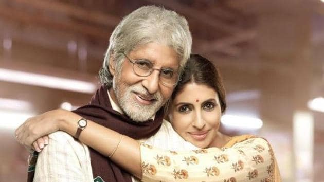Amitabh Bachchan is mighty proud of daughter Shweta Nanda after her acting debut.(Instagram)