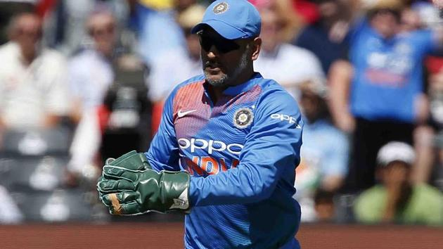 MS Dhoni reportedly paid Rs 12.17 crore as income tax in 2017-18.(AFP)