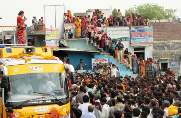 Chief minister Vasundhara Raje's 40-day 'Suraj Gaurav Yatra' will be flagged off by BJP president Amit Shah on August 4.(HT File Photo)