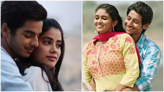 Dhadak's gaze is upper-caste – the story it tells, therefore, is not about the crushing reality of the everyday