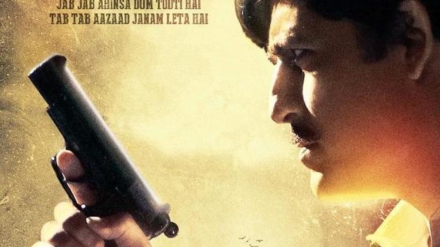 Rashtraputra is based on the life of Chandra Shekhar Azad.