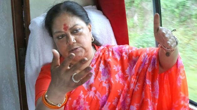 CM Vasundhara Raje is scheduled to hold a public meeting in Barmer on August 28.(HT File)