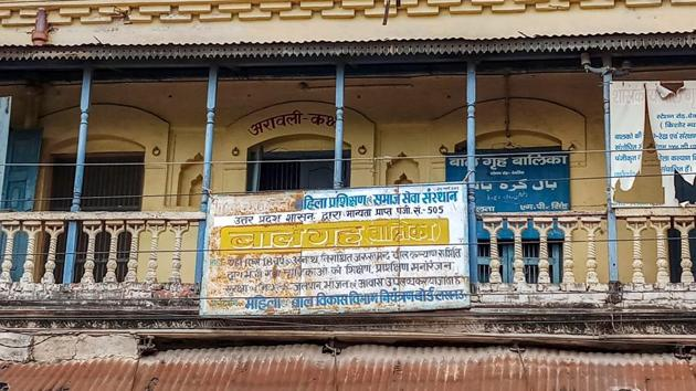 A view of the Deoria shelter home from where twenty-four girls were rescued after allegation of sexual exploitation of the inmates.(PTI Photo)