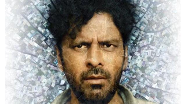 Manoj Bajpayee plays a man trapped inside his own mind in Gali Guleiyan.