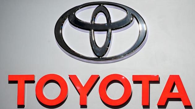 The court found Toyota were grossly negligent in the matter.(AFP Photo)