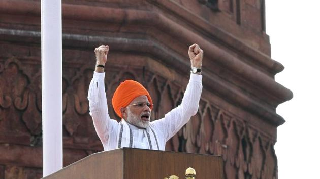 Prime Minister Narendra Modi delivering his speech on the Independence Day. In his 72nd Independence Day speech, the Prime Minister announced the opening of permanent commission to women officers recruited for short service commissions(Arvind Yadav/HT PHOTO)